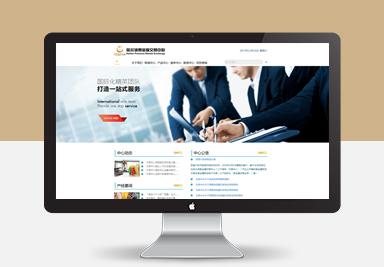 哈尔滨贵金属交易中心有限公司
