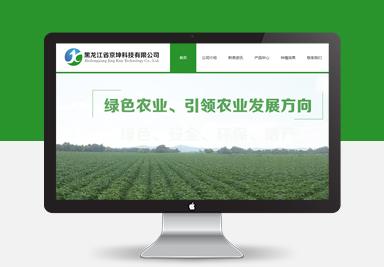 黑龙江省京坤科技有限公司