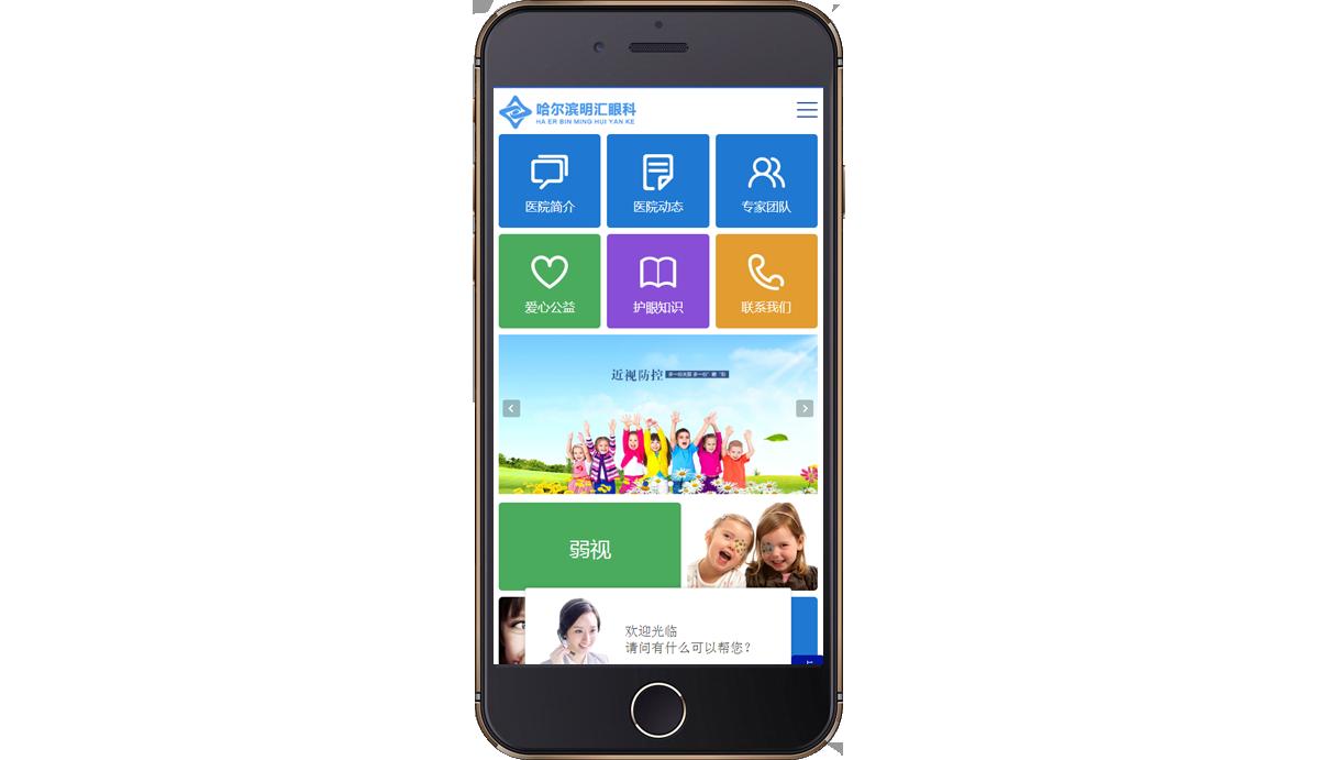 mobile-img01-(1)