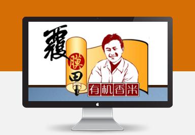 稻米之路B2C网上商城